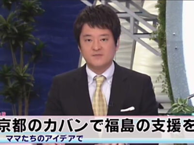 KTV スーパーニュースアンカー