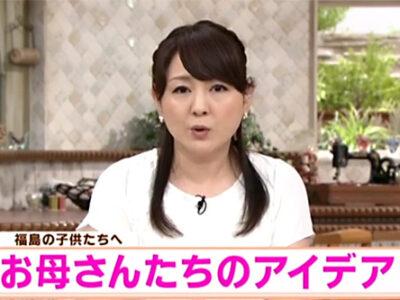 関西テレビ ゆうがたLIVE ワンダー 『福島の子供たちへ お母さんたちのアイデアで』